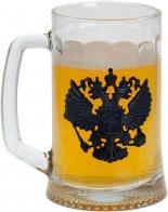 Высокая кружка для пива