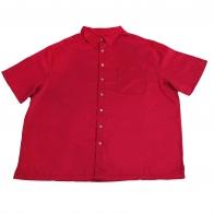 Яркая рубашка Caribbean. Безупречное качество и внешний вид