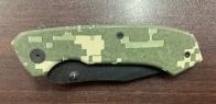 Зачетный складной нож с камуфляжной рукояткой