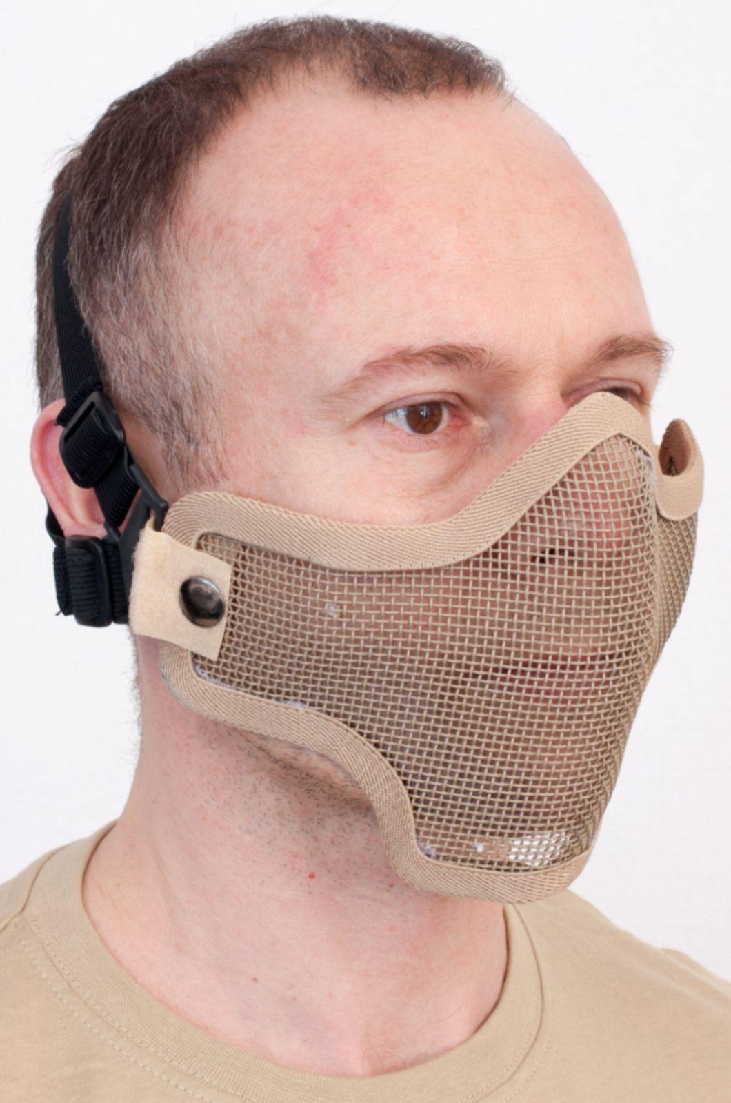 """Защитная маска-сетка """"Сталкер"""" по низкой цене"""