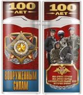 """Зажигалка """"100 лет ВС"""" газовая"""