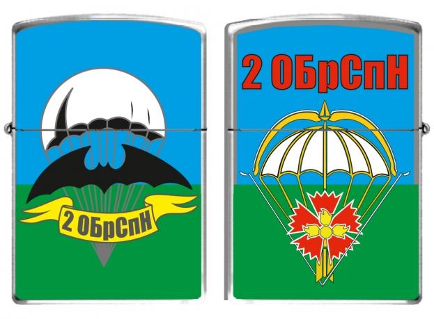 """Зажигалка бензиновая """"2 ОБрСпН - спецназ ГРУ Пскова"""""""