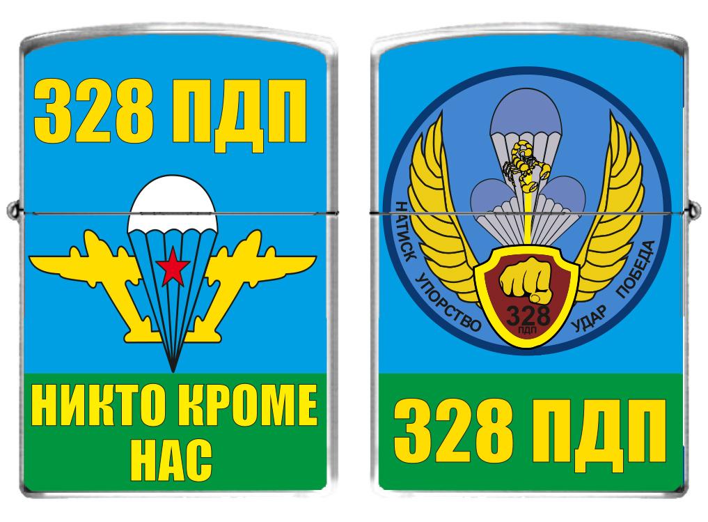 Зажигалка бензиновая «328 парашютно-десантный полк ВДВ»