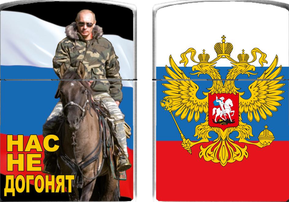 Zippo с Путиным