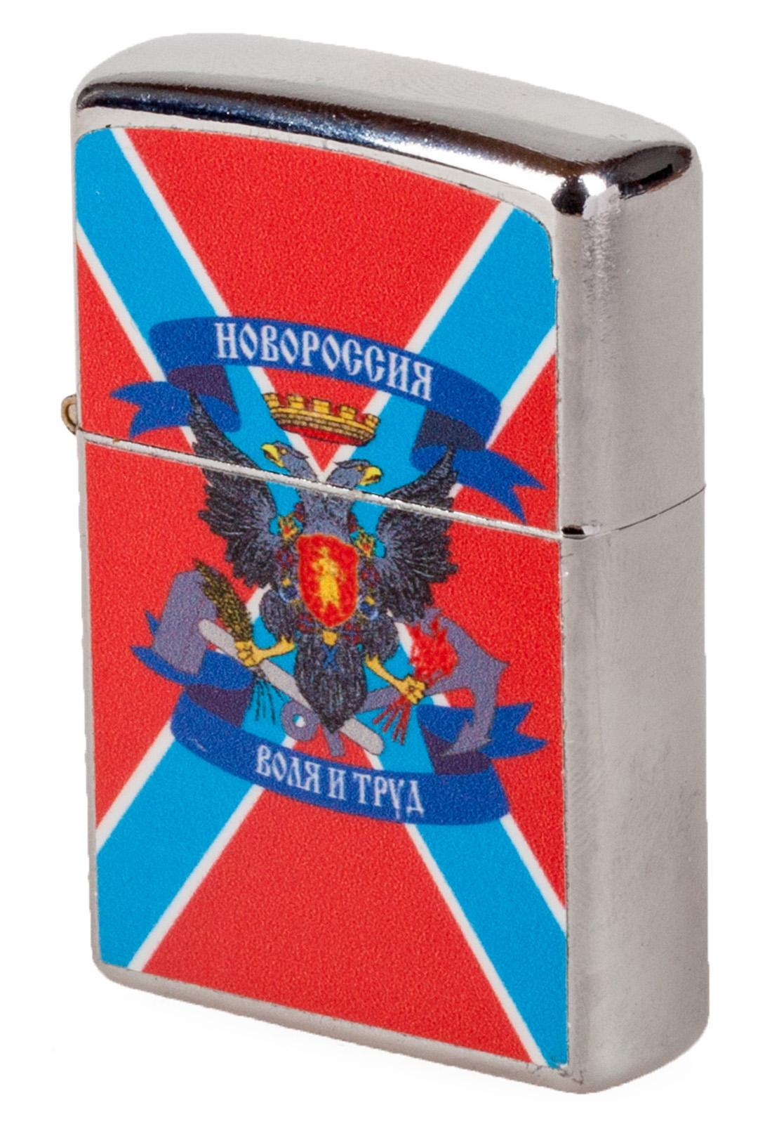 Зажигалка «Свободная Новороссия»