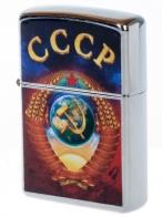 "Зажигалка ""Эпоха СССР"""