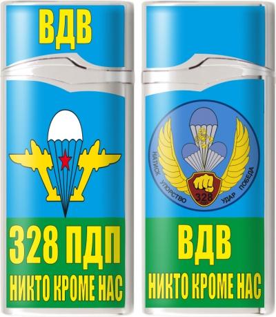 Зажигалка газовая «328 гв. парашютно-десантный полк ВДВ»