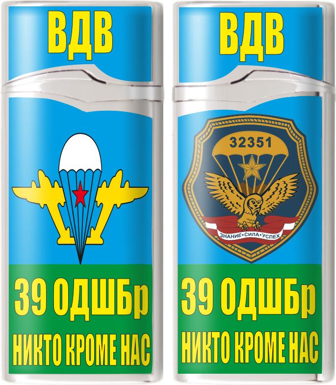 Зажигалка газовая «39 ОДШБр ВДВ»