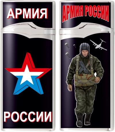 Зажигалка газовая «Армия России»