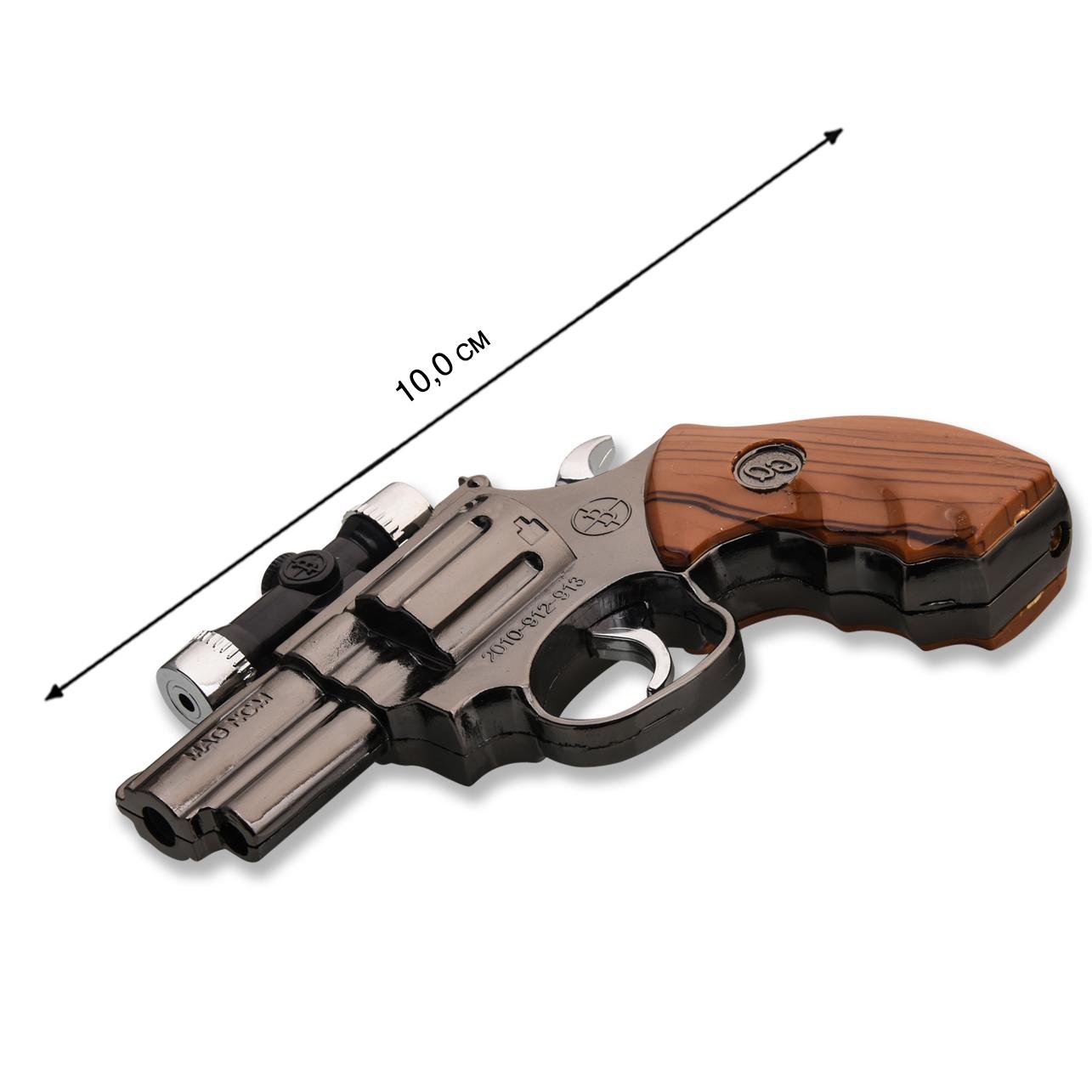 Зажигалка револьвер MAG NOM по лучшей цене