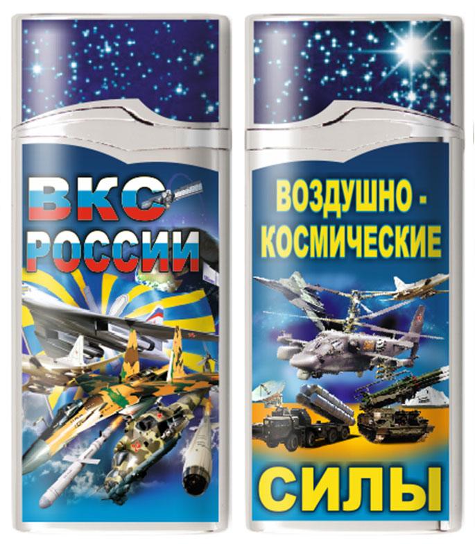 Зажигалка ВКС РФ
