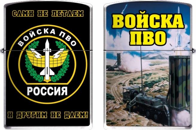Зажигалка бензиновая «Войска ПВО»