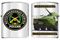 Зажигалка Мотострелковых войск