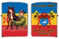 Зажигалка Донскому казаку
