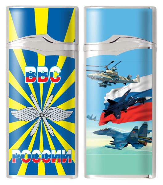 Зажигалка газовая ВВС «ВВС РФ»
