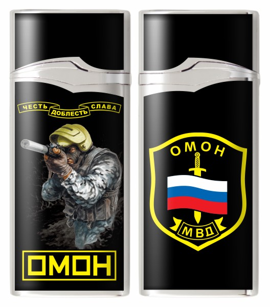 Зажигалка газовая ОМОН
