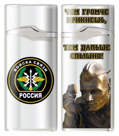 Зажигалка газовая «Войска связи»