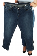 Женские джинсы элитного качества от немецкого бренда Sheego® с молнией на штанине. Есть размеры для девушек самых шикарных форм!
