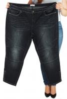 Женские джинсы легендарного немецкого качества Sheego®. Найдем размеры для ярких красавиц сладких форм!