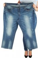 Женские джинсы от культового бренда Sheego®