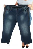 Женские джинсы от немецкого бренда Sheego®.