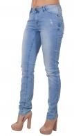 Женственные облегающие джинсы немецкого бренда B.G.