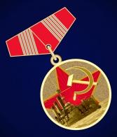 """Фрачник """"100 лет Великой Октябрьской Революции"""""""