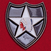 """Значок """"2-я пехотная дивизия Армии США"""""""