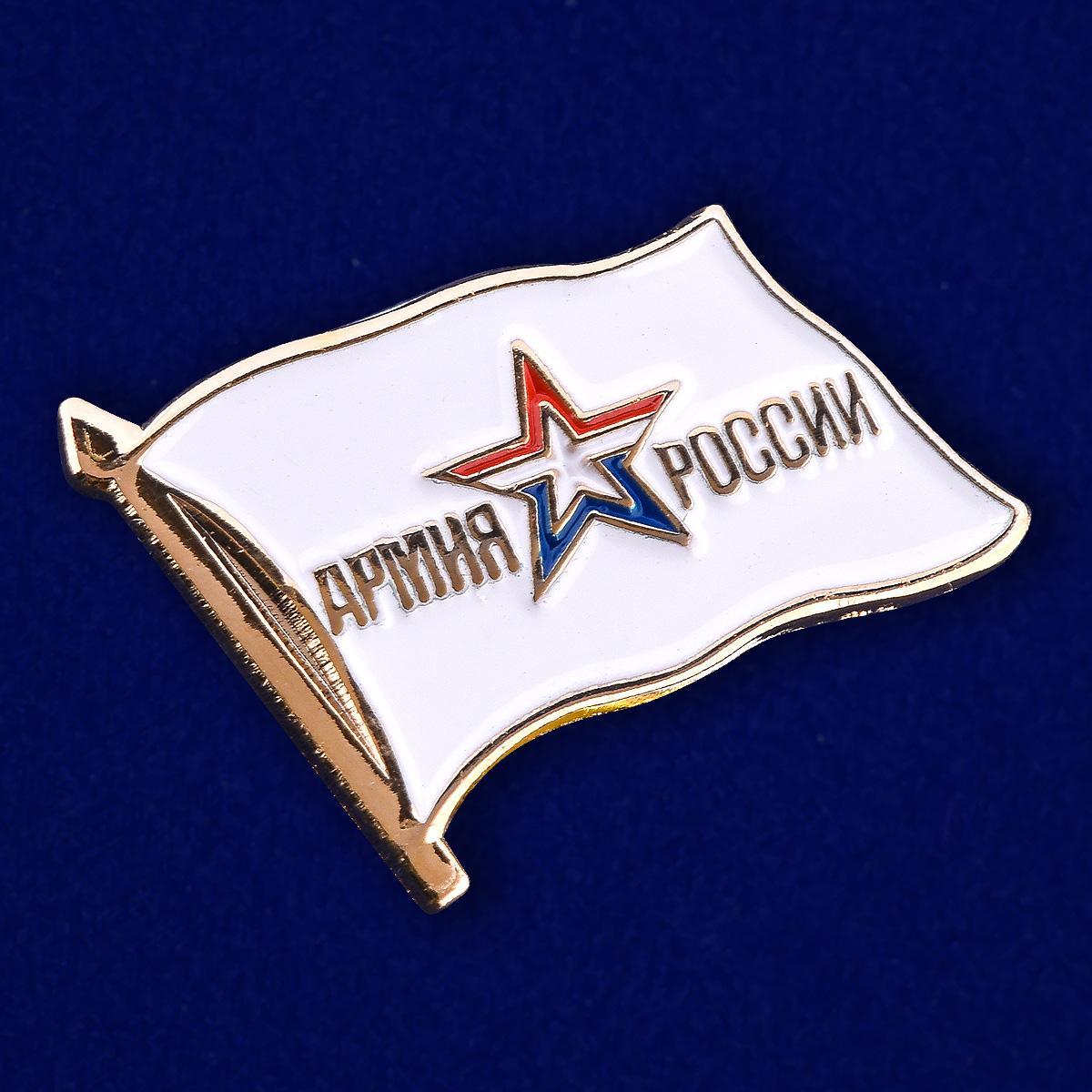 Значок Армия России - общий вид