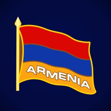 """Значок """"Армянский"""""""
