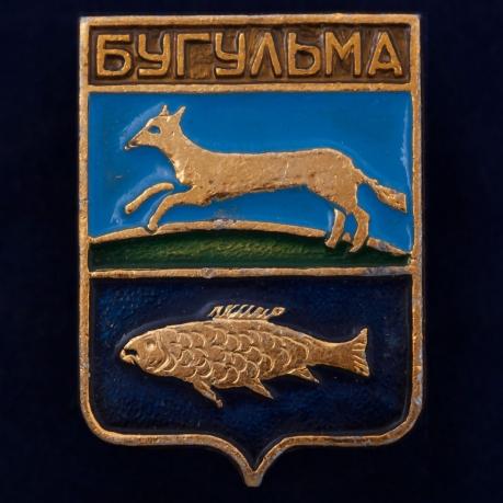 "Значок ""Бугульма"""