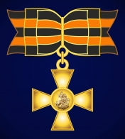 """Фрачный значок """"Георгиевский крест I степени"""" (с бантом)"""