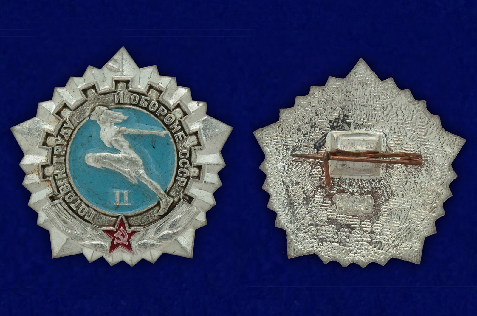 Значки ГТО 1972 года по низкой цене