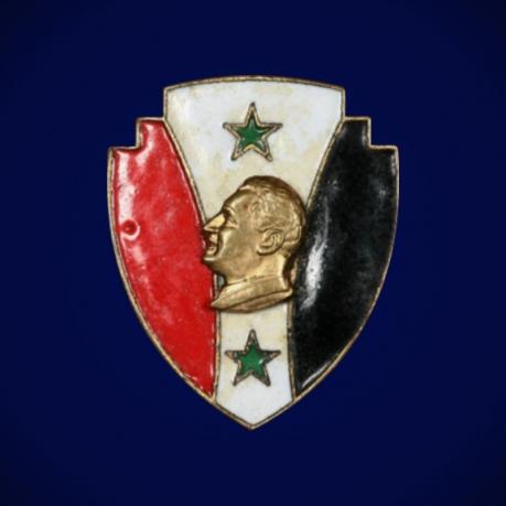 "Значок ""Хафез Асад"""
