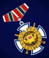 Значок к 100-летнему юбилею Полиции России