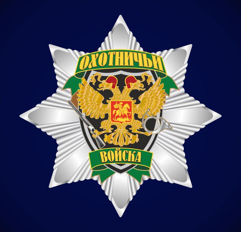 Фрачник ордена охотника