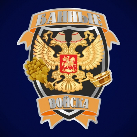 Знак Банных войск