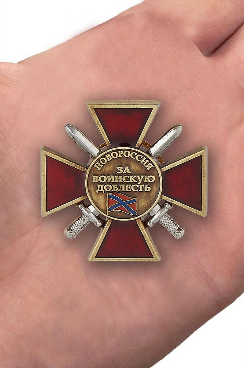 """Знак Новороссии """"За воинскую доблесть"""" 3 степень - вид на ладони"""