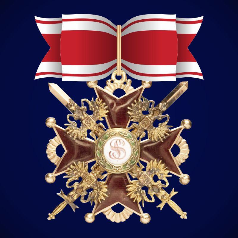 Знак ордена Святого Станислава 2 степени (с мечами)