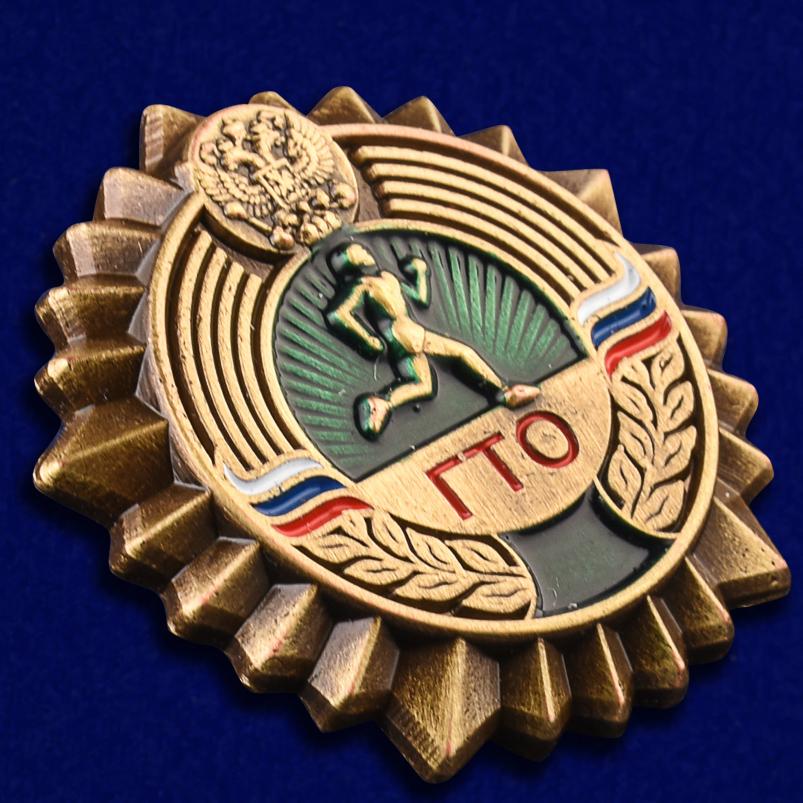 Купить бронзовый знак ГТО