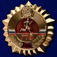 Золотой знак ГТО