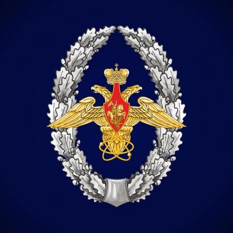 Знак 12 ГУ МО РФ