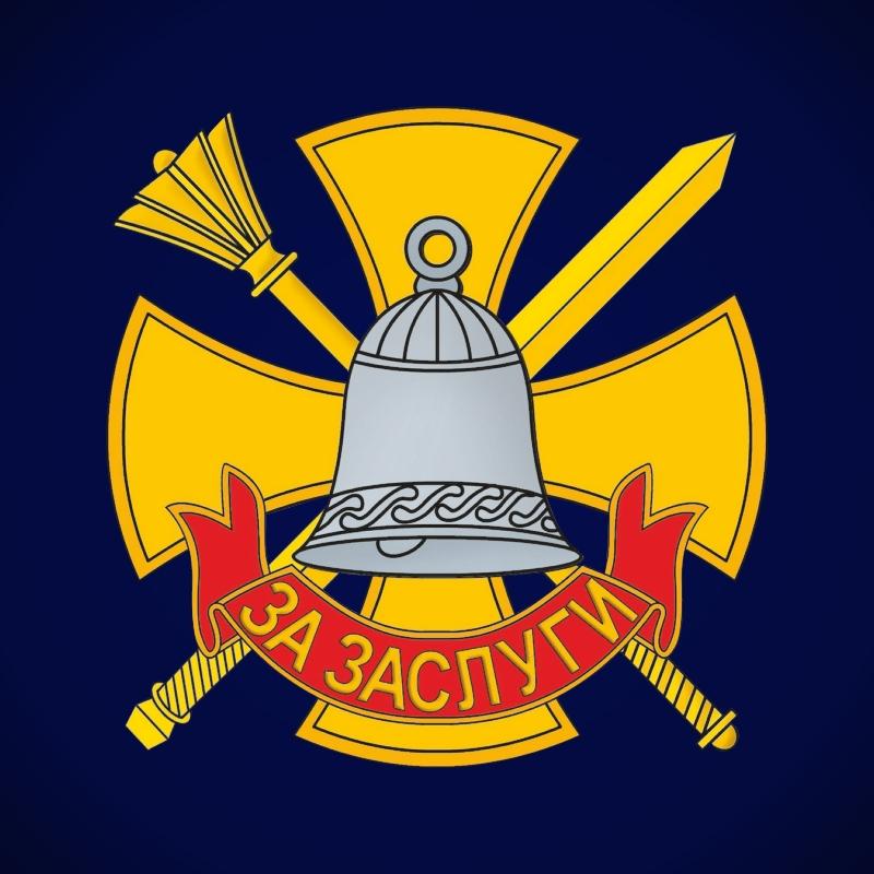 Знак Главного мобилизационного управления ГШ ВС РФ