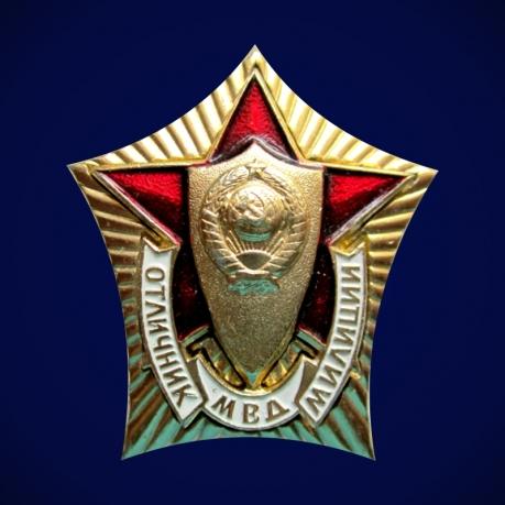 Знак Отличник милиции МВД, образца 1985 г.