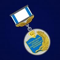 """Знак """"Почетный работник начального профессионального образования"""""""