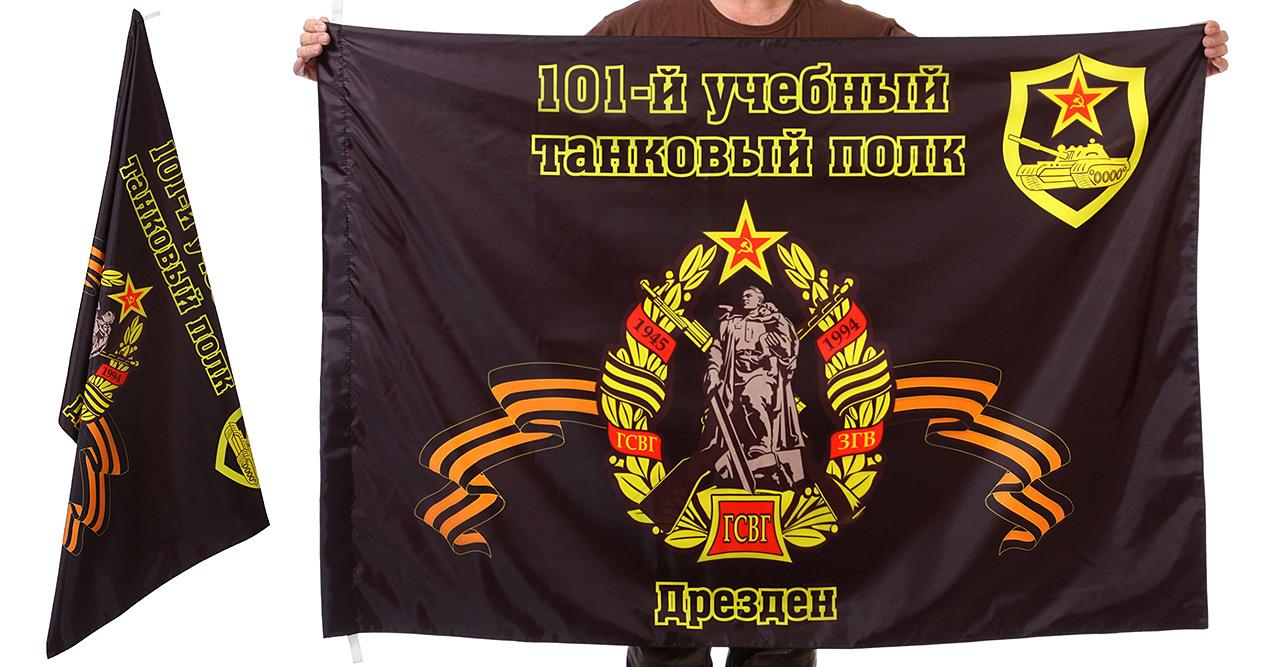Знамя 101-го учебного танкового полка