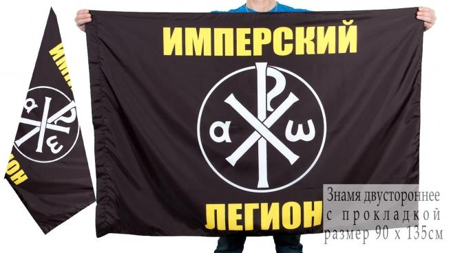 Знамя Имперского легиона