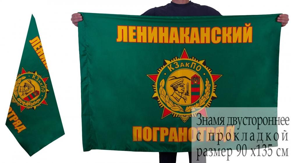 Выгодно купить знамя Ленинаканского ПогО в Военпро
