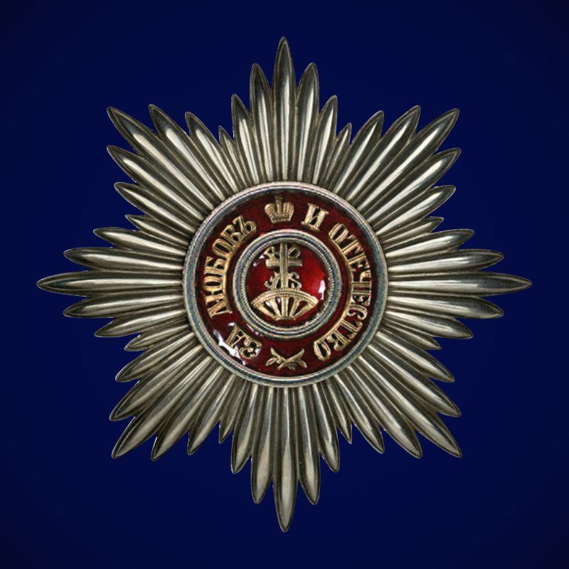 Звезда ордена Святой Екатерины